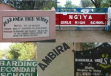top ten best secondary schools in Siaya County