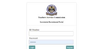 TSC Secretariat Recruitment portal