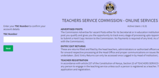 TSC Wealth Declaration form 2019