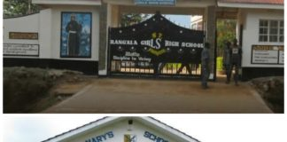 best performing Extra County schools in Siaya County