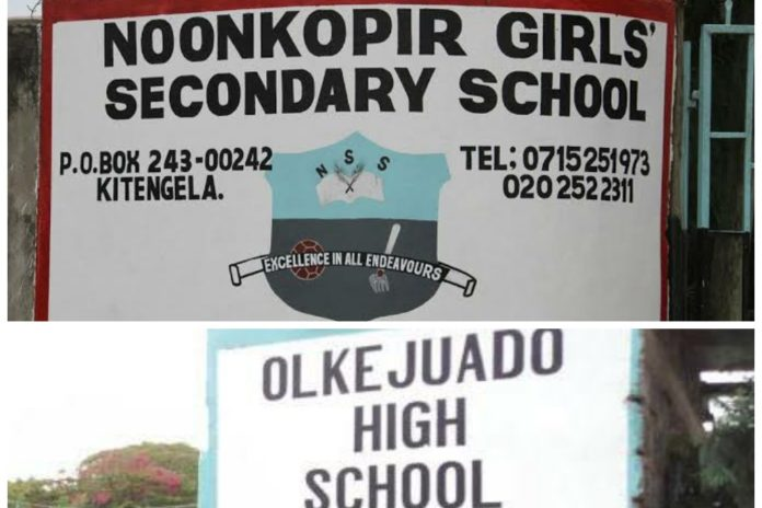 List of best performing Extra County schools in Kajiado County