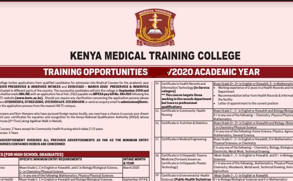 KMTC certificate courses 2020