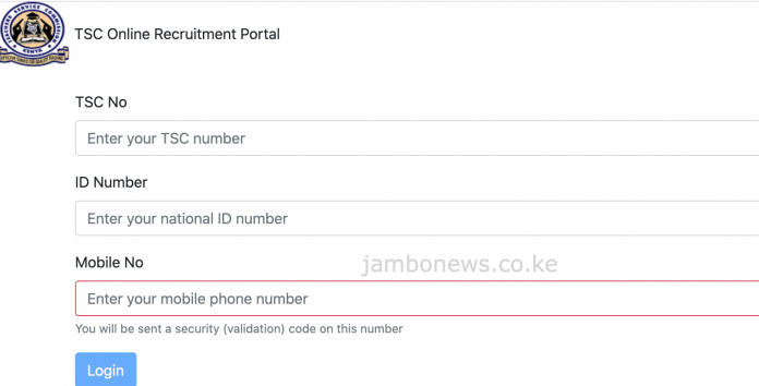 How To Apply For TSC Replacement 2021